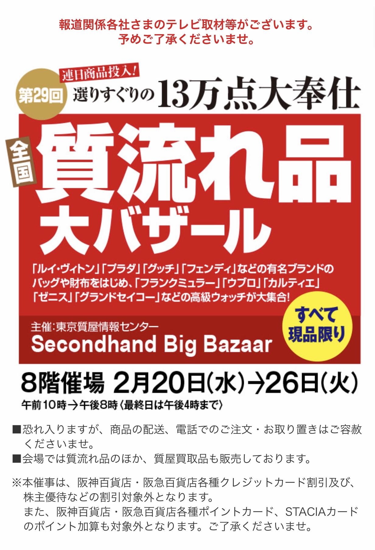 http://miichi-shichiho.com/common/editor/files/8E7EC889-BF60-4B1F-A2FC-5F8370D33C3C.jpeg